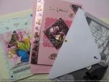 Kartenset zu verschiedenen Themen